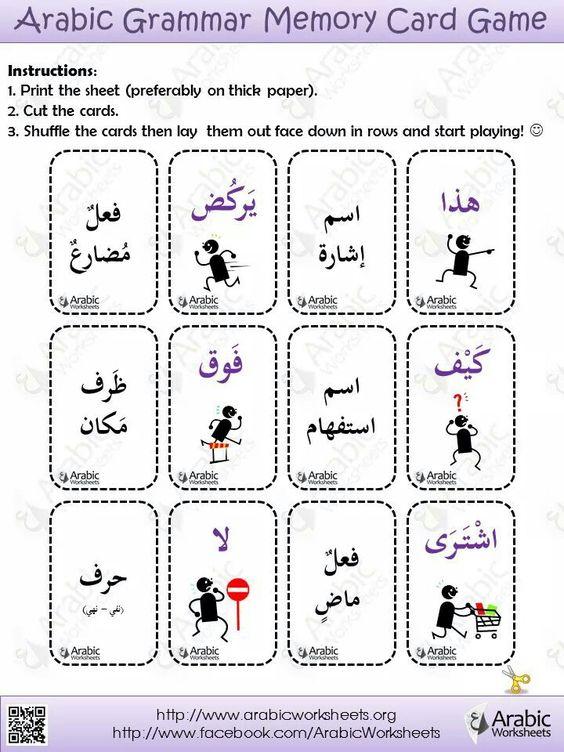 arabic grammar memory card game for more worksheets please visit http. Black Bedroom Furniture Sets. Home Design Ideas