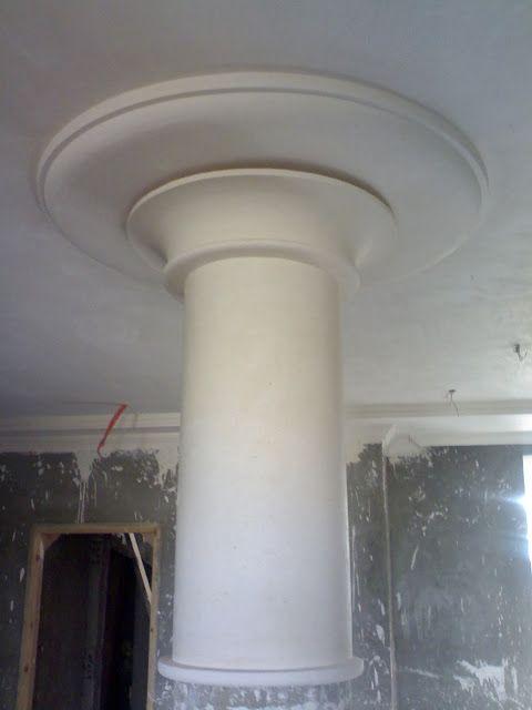 Platre maroc decoration 2014 decoration platre plafond moderne projets essayer pinterest - Decor platre maroc ...