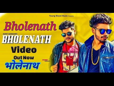 ✓Bholenath || Full Video || Bholenath Sumit Goswami || New