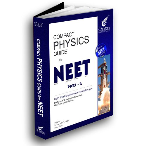 Compact Physics Guide For Neet Part 2 Books Good Books Physics
