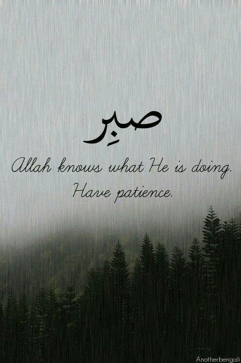 Pin by Angela on ❤Ťøųčhīñğ | Allah quotes, Muslim quotes
