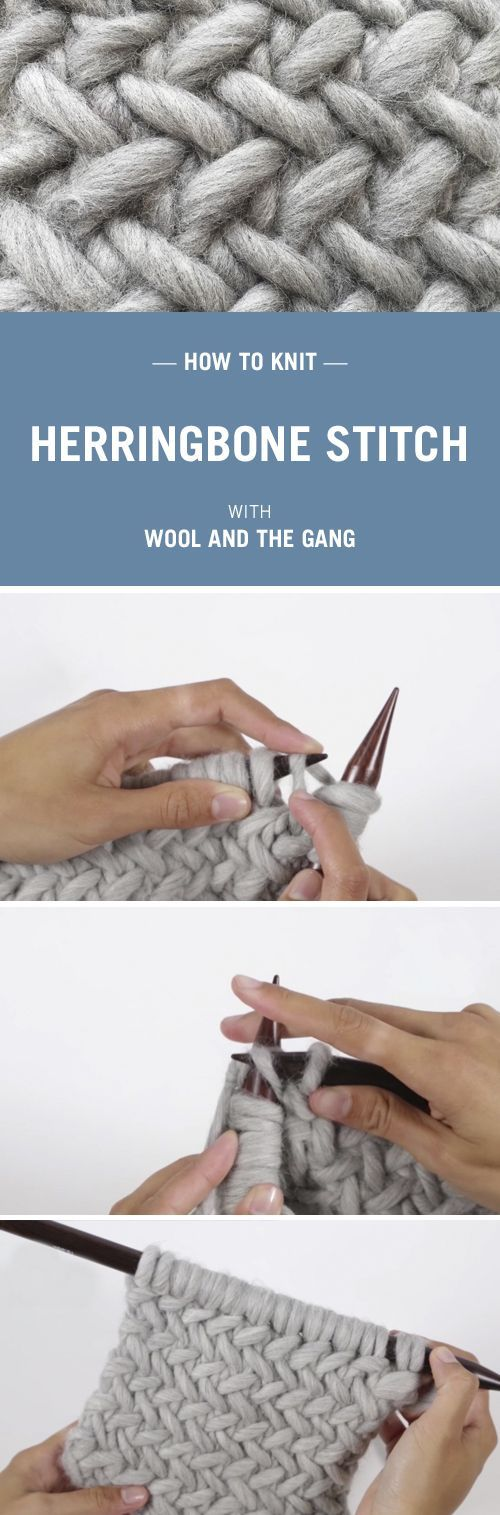 How to knit herringbone stitch with wool and the gang - Gang and the wool ...