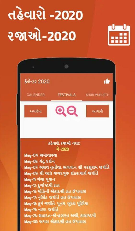 Gujarati Calendar 2020 Top Best 2020 Calendar For Indian