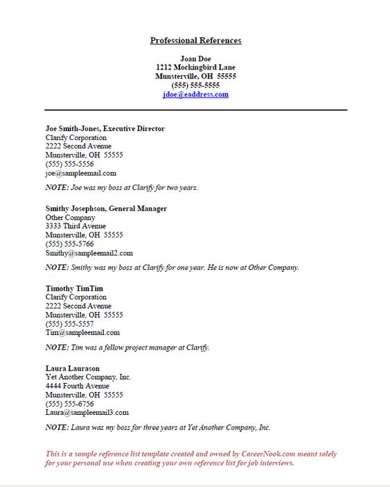 sample resume--get something on paper and bring it by our office - resume reference list template