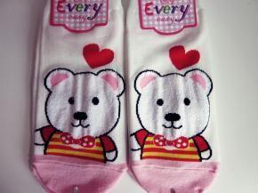 NWT Comfy Anklet Socks