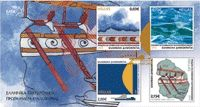 Neue Briefmarkenserie über die griechische EU-Ratspräsidentschaft