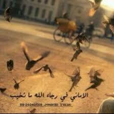 Image result for اللهم جملنى بقلب