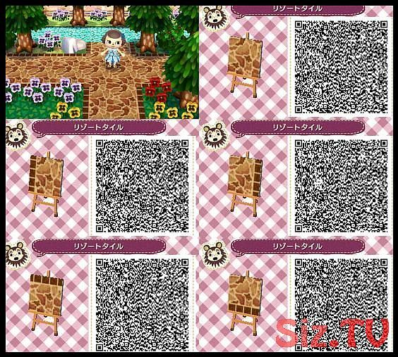 Brown Stone Paths Qr Codes In 2020 Qr Codes Animal Crossing Qr