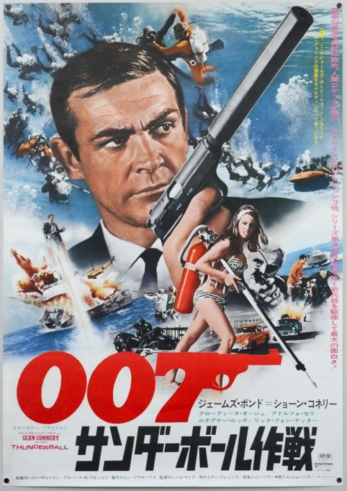 I really enjoy the Japanese version of the James Bond movie posters