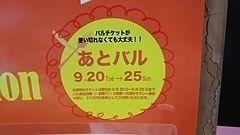 19時以降は、菓子パンとサンドイッチ3割引きなので、 700円以上価値は御座います。25日は定休日の為24日までに御来店下さい。