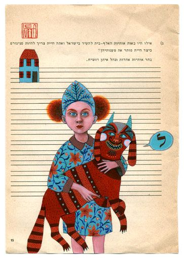 Lena Revenko  .  Лена Ревенко  .  לנה רבנקו  —  art illustration design