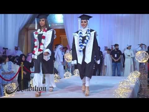 حفل تخرج ثانوية مارية القبطية 2017 Mariya Al Qubtiya High School Youtube عقبالنا يارب خريجات 2018 Photo Quotes Academic Dress Photo
