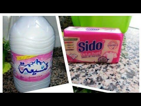 تجربتي مع صناعة سائل غسيل الملابس بصابون سيدو المدهش ضد البقع اليكم المراحل كاملة لصناعة هذا الغسيل Youtube Bottle Drinks Nectar