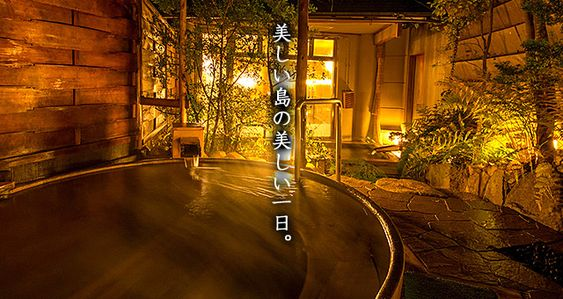 Onsen   広島県廿日市市 世界遺産「嚴島神社」に最も近い宿 宮島グランドホテル有もと