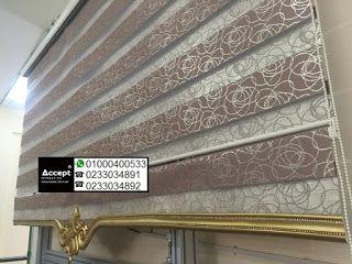 Pin By Nekol Blane On Dresses Roman Shade Curtain Decor Home Decor