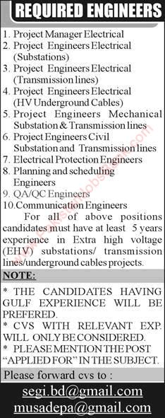 Arabian Danaih Engineering Consultancy LLC Jobs 12 April 2017 - electrical engineer job description
