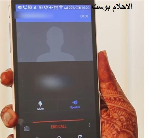 تفسير الموبايل في الحلم للحامل وللعزباء وللمتزوجة والرجل بالتفصيل الاحلام بوست Tablet Electronic Products Phone