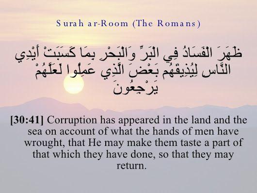 Image Result For ظهر الفسادفي البر والبحر بما كسبت ايدي الناس Verses Quran Peace