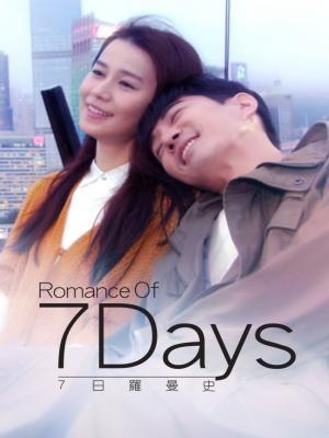 Phim 7 Ngày Lãng Mạn