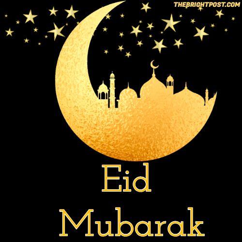 Eid Mubarak English Dp For Facebook Eid Mubarak Images Eid Mubarak Eid Al Fitr Greeting