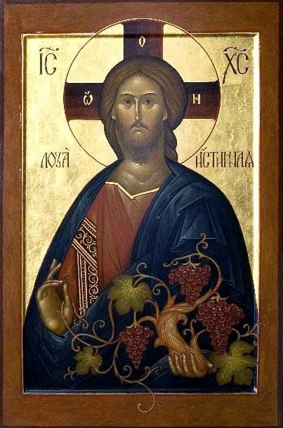 Beautiful Icon of Christ:
