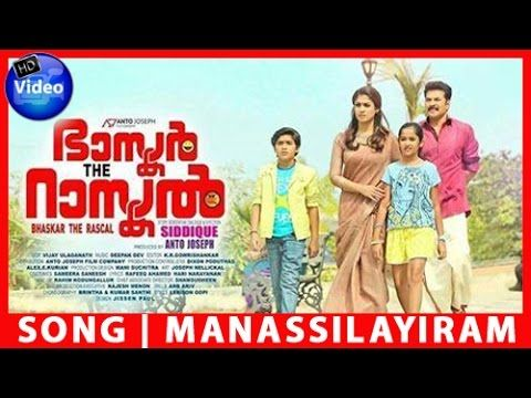 alexander the great malayalam movie song