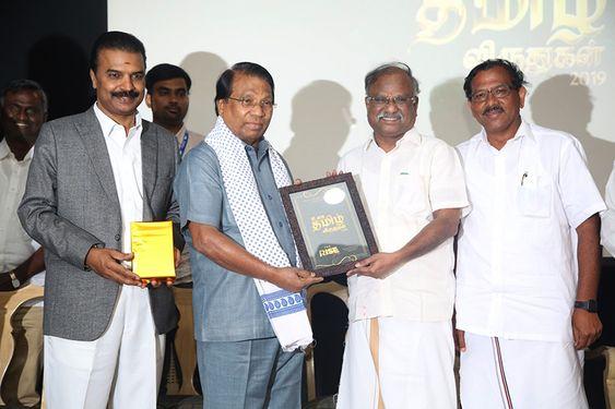 Minister K.Pandiarajan At The Rise Global Tamil Awards on 15th November 2019