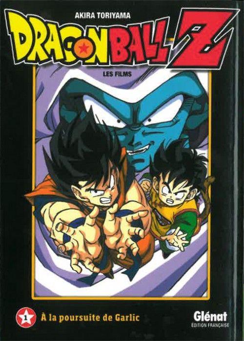 Dragon Ball Z Les Films Tomes 1 à 14 1 Hors Série Dragon Ball Z Dragon Ball Dragon Ball Super