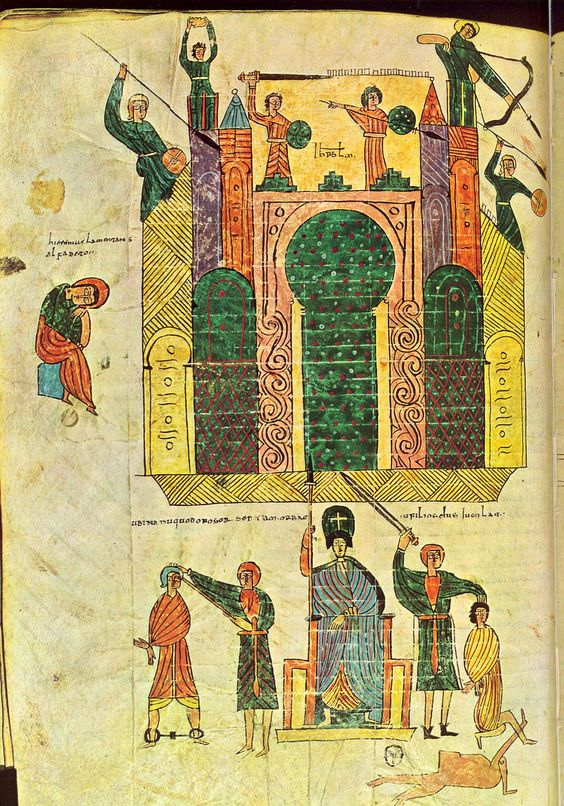 Beato de Urgel, de hacia el año 950. Toma de Jerusalén por Nabucodonosor. Los defensores  están equipados con adargas circulares. La parte exterior de los escudos (con la decoración radial y cuatro o más remaches) y la parte interior.  Las armas ofensivas son una gran espada, un arco ¿compuesto? y lanzas con cruceta