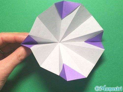 折り紙 あさがお 簡単
