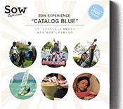 catalog gift