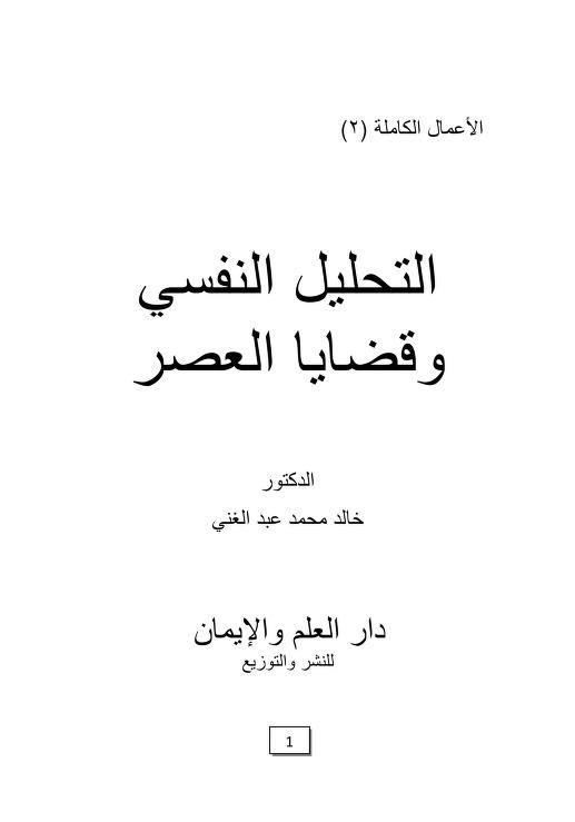 جيش الظل المتعاونون الفلسطينيون Free Download Borrow And Streaming Internet Archive Internet Archive Self Math