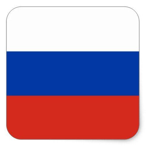 Russia Russian Flag Square Sticker Zazzle Com In 2020 Russian Flag Flag Russia Flag