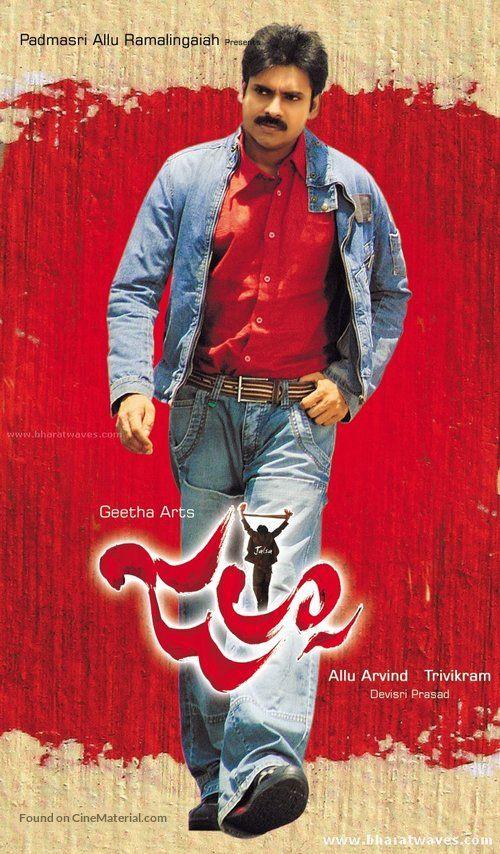 Jalsa Indian Movie Poster Power Star Pawan Kalyan Wallpapers South Star