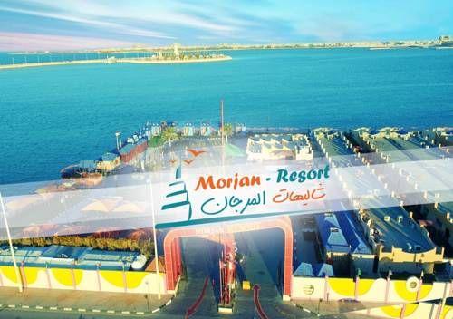 شاليهات المرجان للعائلات فقط فنادق السعودية شقق فندقية السعودية Resort Fun Slide Travel