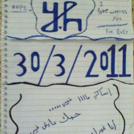 30/3/2011