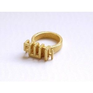 Allah ring in gold... jewelry by Islamicable on Etsy