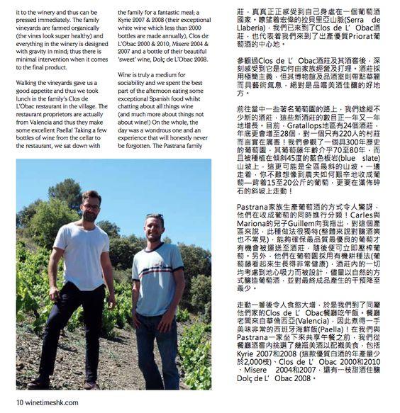 Hong Kong Times, Clos de l'Obac, Priorat (Guillem Pastrana & Alin Nicol)