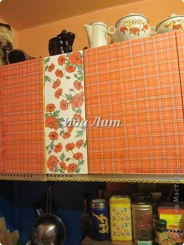 Декор предметов Декупаж Новая жизнь старых кухонных шкафов Маки и красная клетка  Салфетки фото 11