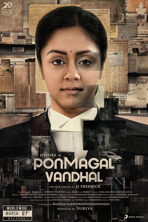 Jyothika's Ponmagal Vanthal Movie First Look Poster