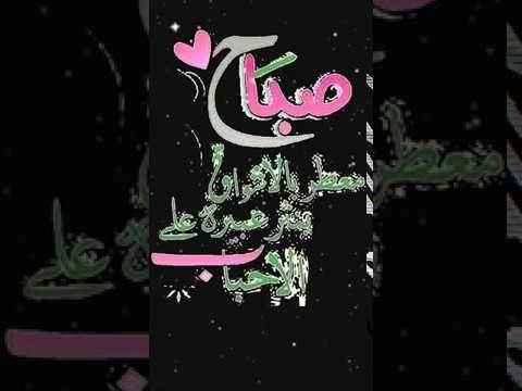 صباح الخير تلاوة بصوت الشيخ عبدالله الخياط رحمه الله الآية 54 سورة آل Neon Signs Neon