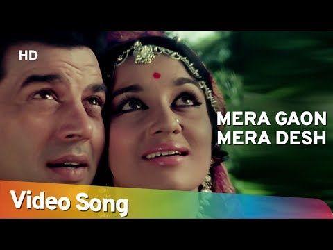 Mera Gaon Mera Desh Hd All Songs Asha Parekh Dharmendra Lata Mangeshkar Vinod Khanna Youtube Old Bollywood Songs Bollywood Songs Songs