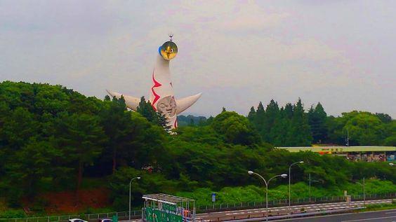 TOWER OF SUN@Expo'70 Commemorative Park