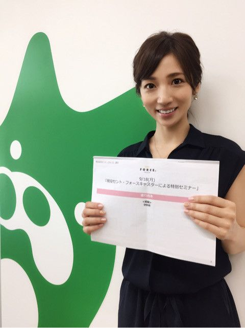 内田敦子資料を持って笑顔
