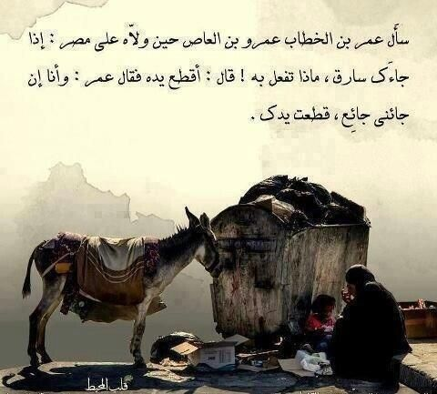 معلومات لا تهمك كود نون Ar64 On Twitter Life Quotes Pictures Beautiful Arabic Words Arabic Quotes