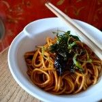 SOY SCALLION NOODLES (Cong You Ban Mian) - The Woks of Life
