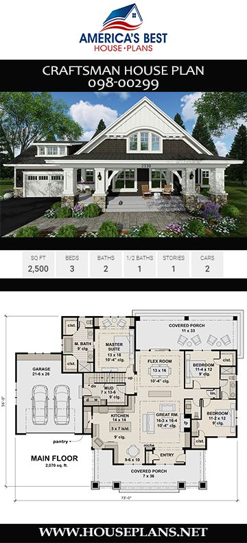 House Plan 098 00299 Craftsman Plan 2 500 Square Feet 3 Bedrooms 2 5 Bathrooms Craftsman House Plans New House Plans Open Floor Plan Farmhouse