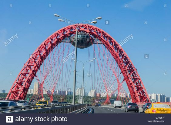 Download this stock image: Bridge in Moscow with hanging restaurant - GJ0BF7…