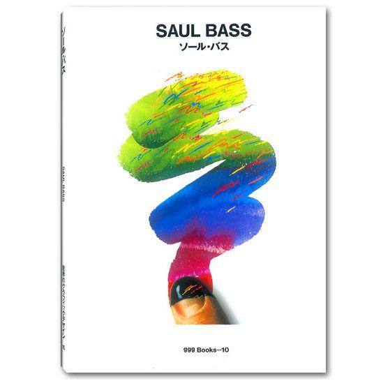 Saul Bass ggg Books 10 Movie title Design Graphic JAPAN Art