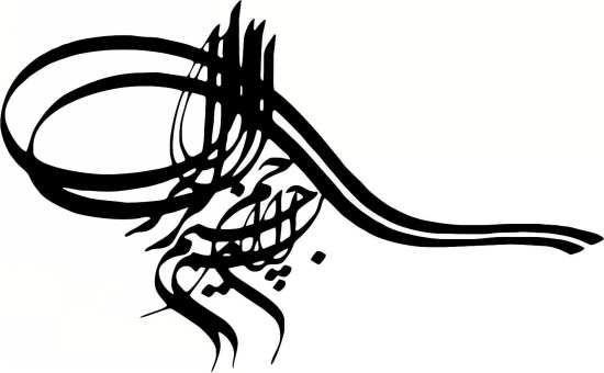 ۶۰ طرح بسم الله الرحمن الرحیم برای مقاله پایان نامه ورد و پاورپوینت Okay Gesture
